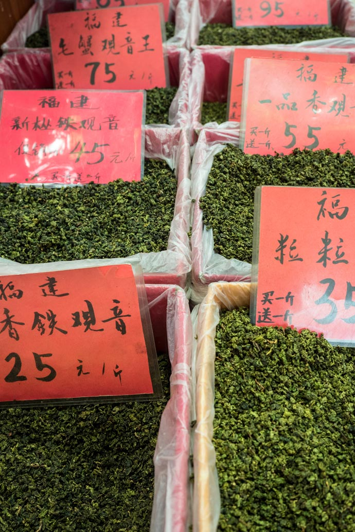 Green Tea China