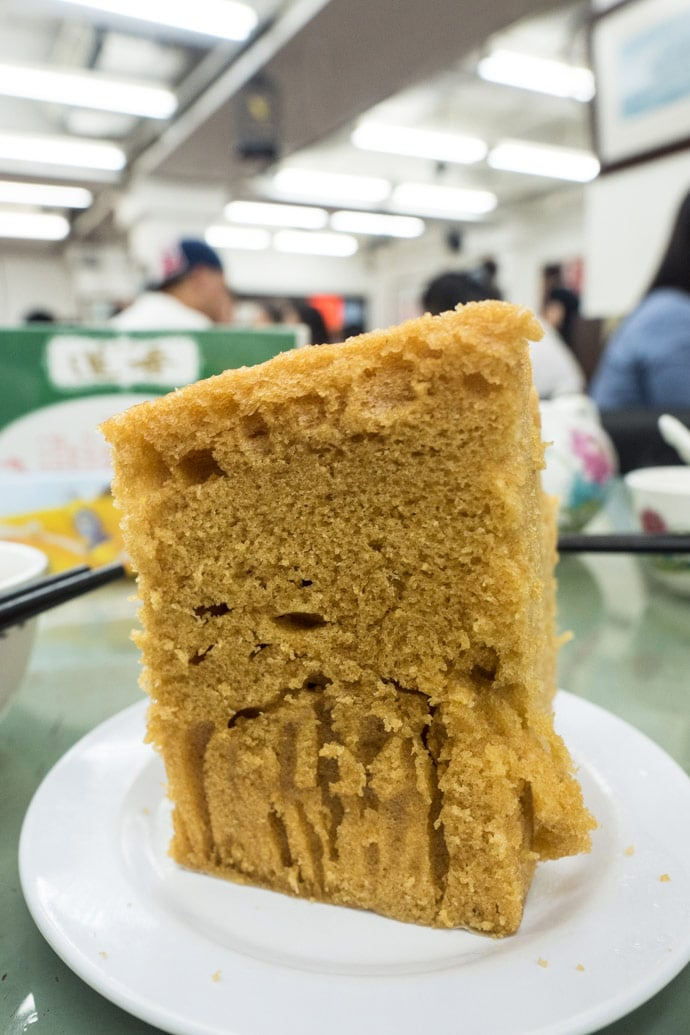 Steamed Cake At Lin Heung Tea House