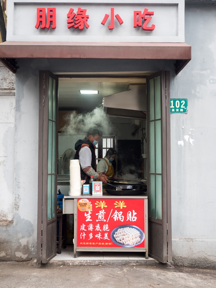 Pengyuan Quotie Breakfast Street Food Shanghai