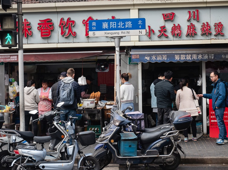 Where To Find The Four Warriors Of Shanghai Breakfast