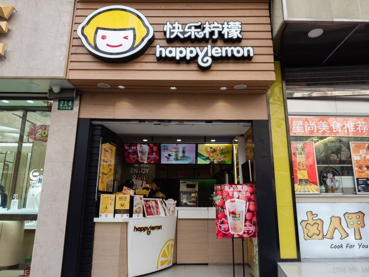 Happy Lemon Shanghai