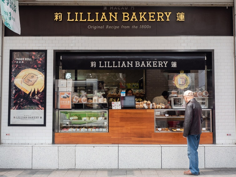 Lillian Bakery Shanghai China