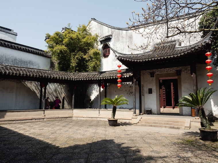 Jiayin Hall Chinese Courtyard