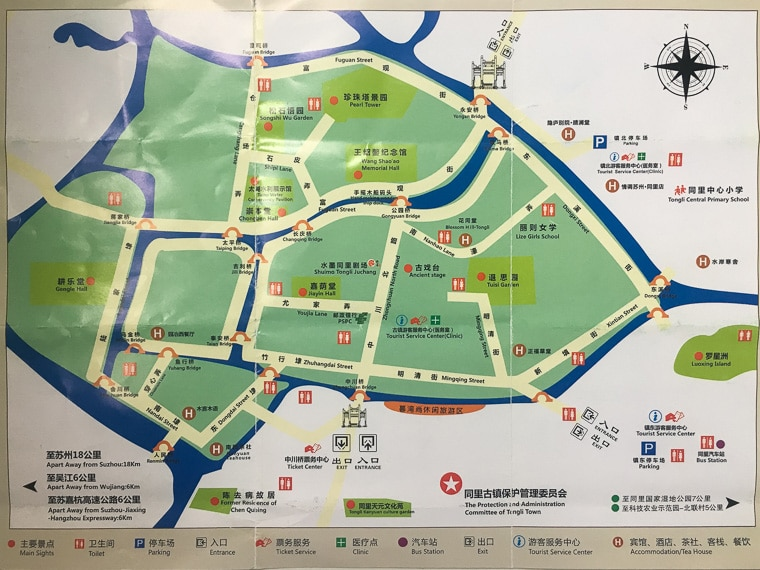 Tongli Water Town Map